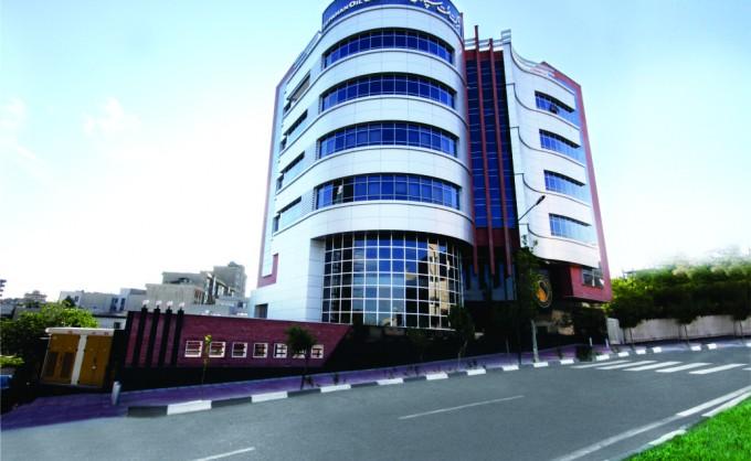 ساختمان اداری نفت سپاهان